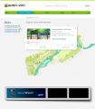 Интернет-агентство KINETICA представляет сайт розничной сети «ДИВИZИОН»