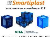 Пластиковые ящики для склада