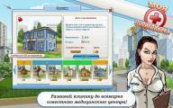 «Моя поликлиника» от Game Insight теперь на телефонах iPhone