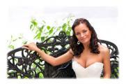Ксения - невеста