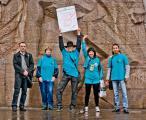 Новая группа «В Контакте» – «Мир без наркотиков»