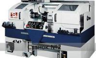 Продажа современного промышленного оборудования