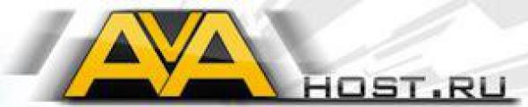 Перенос сайта на хостинг AvaHost.RU обеспечит 3 месяца бесплатного пользования