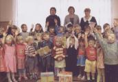 Тысячи больших спасибо от маленьких детей!