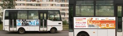 РА «062-Реклама» представляет новый формат – сайд-постер