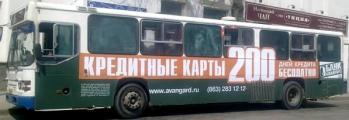 Реклама на транспорте на Юге России: Ростов-на-Дону, Краснодар, Пятигорск и др.