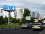 Суперсайт на Строгинском шоссе