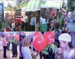 На ХХII Московской международной книжной выставке-ярмарке GBH Integrated Marketing обеспечила маркетинговую поддержку ИГ «Азбука-Аттикус»