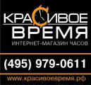 КрасивоеВремя.рф: Новый часовой бренд MAX XL WATCHES Королевства Нидерландов в России