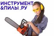 Открылся новый интернет-магазин www.instrument-pily.ru