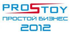 Практическая конференция  «Простой бизнес 2012. Управление отношениями с клиентами»