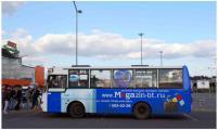 """""""062-Реклама"""" превращает автобусы в стиральные машины"""