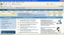 Портал Bankir.Ru меняет образ