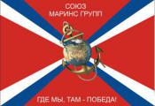 Союз «Маринс Групп» принял участие  в отправке гуманитарной помощи в Крымск