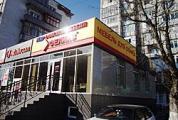 Салон Компании «ФЕЛИКС» в Нальчике отметил первую годовщину