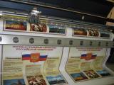 Качественная широкоформатная печать, банеры 3х6