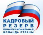 В Мышкине (Ярославская область) прошел первый межрегиональный Чемпионат по дебатам