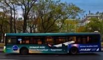 Реклама на транспорте набирает высоту