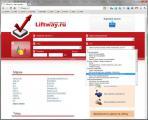 Liftway.ru – новый канал сбыта лифтового оборудования