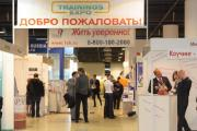 Trainings EXPO'10: «Такого вы еще не видели!»