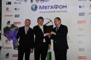 Премия  «Серебряный Лучник» - Юг: определены лучшие PR-проекты Юга России 2010 года