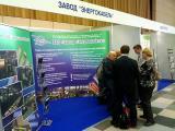 ЗАО «Завод «Энергокабель» принял участие в выставке «АТОМЕКС 2011»