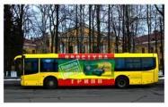 Автобус скорой помощи – почему фармацевты и медики все чаще выбирают для продвижения своих товаров и услуг рекламу на транспорте