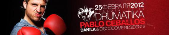 Drumatika with Pablo Ceballos в клубе DISCODOME, 25 февраля