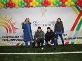 Сотрудники ОАО «Томскэнергосбыт» заняли второе место в первой всероссийской спартакиаде энергетиков
