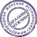 Печать на футболках в Донецке