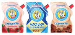 «Главпродукт» обновляет упаковку консервов