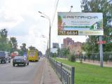 Немного Востока на западе Москвы