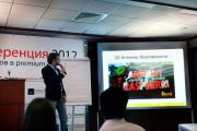 OMI на Premium Conference-2012