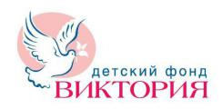 В Вологде открылась первая Детская деревня-SOS  для детей- сирот