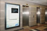 Рекламная кампания новых ноутбуков Samsung проходит в бизнес-центрах страны