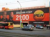 МAER GROUP осуществило нестандартное размещение брандмауэров REN ТВ и TНT
