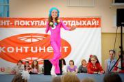 Итоги отборочного тура «Принцесса Континента – 2011»