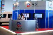 РКСС в  Красноярске на форуме «Современные системы безопасности – Антитеррор»