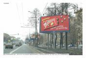 MARS Россия при содействии BBDO Moscow запустила шоколадные шарики MALTESERS<sup>®</sup>