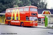 Автобусы делают вкусные остановки у ресторанов «МакАвто»