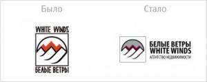 Редизайн логотипа сайта