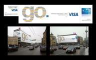 Go, Visa