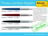 Представительские ручки Expert