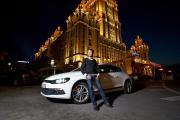 Scirocco Club Tour: спортивный Volkswagen cтал гостем культовых московских баров и клубов