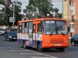 «Почта России» ищет таланты