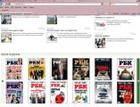Цифровой формат ежемесячного делового журнала РБК