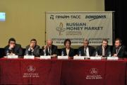 (Слева направо) Президент ЗАО ММВБ Рубен Аганбегян, Глава ФСФР Владимир Миловидов, Председатель Совета Директоров МДМ Банка Олег