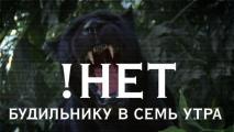 CITROЁN и Euro RSCG Moscow предлагают сказать «НЕТ!»