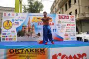 В Москве прошел Спортивно-развлекательный праздник  «ДЕНЬ ГОРОДА-2011»