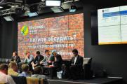 Возможности комплекса «Простой бизнес» удивили гостей конференции iБизнес